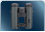 binoculars - saxon