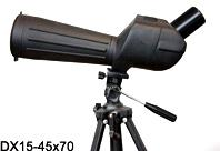 DX15-45x70 Zoom Spotting Scopes