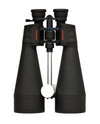 25-125x80 Zoom Binoculars