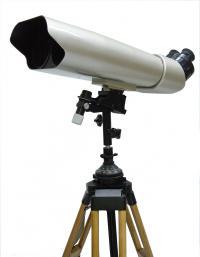 25100 D High Power Binoculars