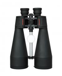 20x80 WP Waterproof / Floating Binoculars